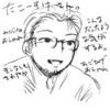 Mrtakosuke