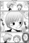 Hanachie