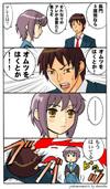 Yukisansai01
