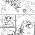 花村×千枝「墓場まで持って行く秘密」01