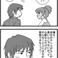 Jinseisis