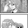 Jinseisis03