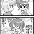 Jinseisis04