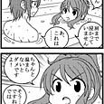 Komikuhuro