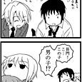 長門さん出産四コマ。その3。