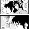 Dousei27