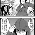 Dousei80
