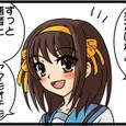 Hakuharu07