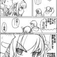 Shinnen02