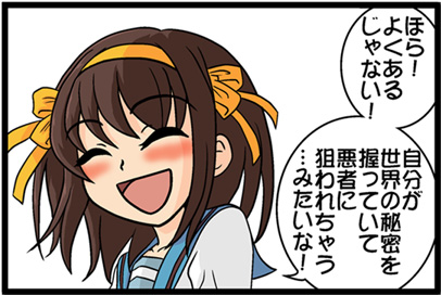 Hakuharu02