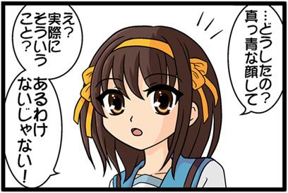 Hakuharu03