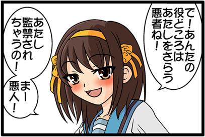 Hakuharu05