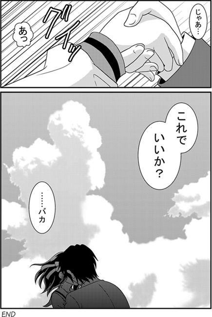 Kyonkoku08