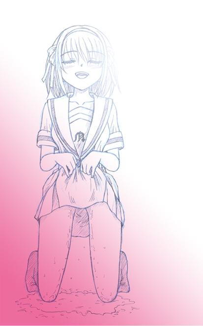 Omoharu