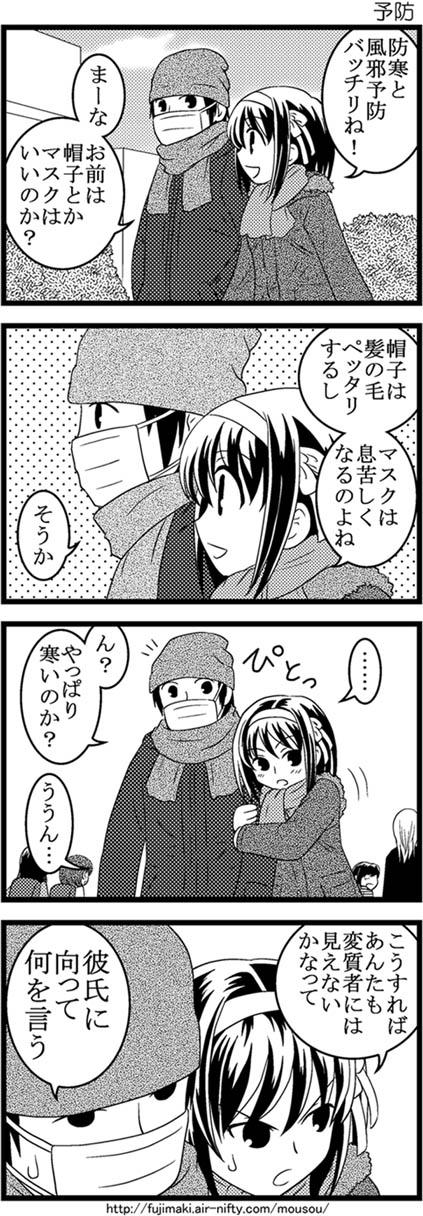 """同棲キョンハル58"""""""