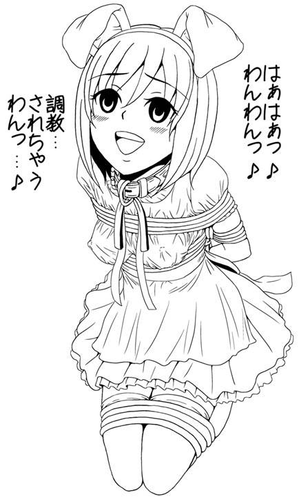 犬耳綾乃02