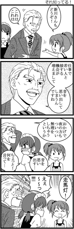 人生相談07